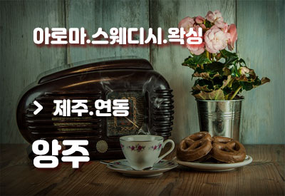 제주연동-마사지-앙주.jpg