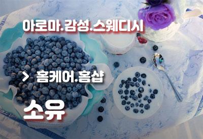 제주연동-출장마사지-소유.jpg