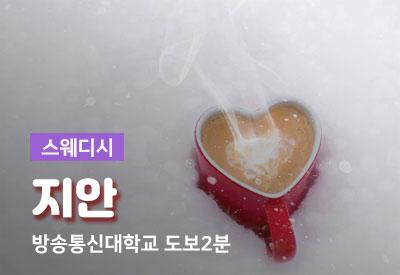 인천-1인샵-지안.jpg
