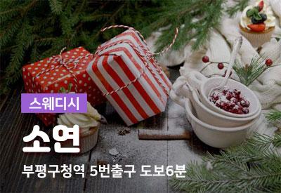 인천-1인샵-소연.jpg