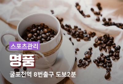 인천-마사지-명품.jpg