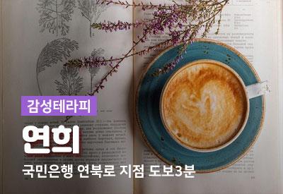 제주-1인샵-연희.jpg