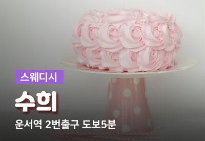 인천-1인샵-수희.jpg