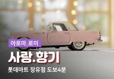 김해-마사지-사랑향기.jpg