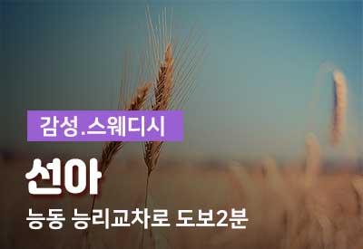 동탄-1인샵-선아.jpg