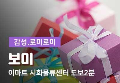 시흥정왕동-1인샵-보미.jpg