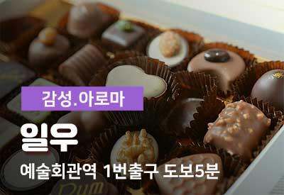 인천-출장마사지-일우.jpg